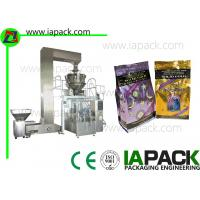 Quality Pet Food Automatic Rotary Bag-Given Packaging Machine for Large Particles With Multi-head Scale for sale