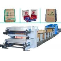 Buy cheap High Speed Starch Food Paper Bag Forming Machine with PLC Control from wholesalers