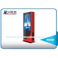 Wholesale Outdoor LCD Touch Screen Digital Advertising Kiosk , Digital Signage Advertising Player from china suppliers