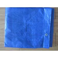 Wholesale 100% virgin material polyethylene tarpaulin material used for truck and car cover from china suppliers