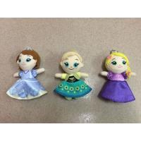 Wholesale 4 inch Lovely Frozen Plush Keychain Stuffed Toys Red Blue Yellow from china suppliers