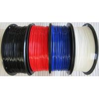 Wholesale 1.75mm/2.85mm/3mm 3d printer use ABS PLA Filament from china suppliers