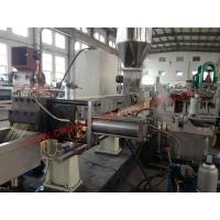 Wholesale PC Recycling extruder granulating machine from china suppliers