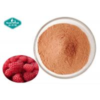 Wholesale Organic Freeze Dried Red Raspberry Powder Antioxidants Supplements from china suppliers
