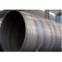 Wholesale 1.7mm-52.0mm Thickness SSAW Steel Pipe Spiral Welded Water PipeLine For Transportation from china suppliers