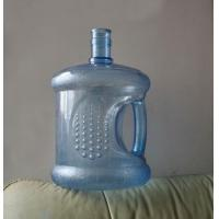 Wholesale 3 Gallon water container  , Three Gallon Water Bottle with handel from china suppliers