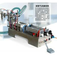 Wholesale Hot selling products china supplier HT-G1000 2 heads liquid filling machine from china suppliers