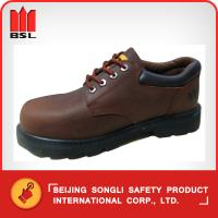 Wholesale SLS-R20C4 SAFETY SHOES from china suppliers