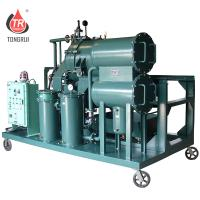 Wholesale Explosion Proof Light Diesel Oil Water Separator Waste Oil Refinery Machine from china suppliers