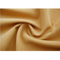 Wholesale Polyester Microfiber Peach Skin Fabric Home Textile Fabric for Bedding , Curtain , Upholstery from china suppliers