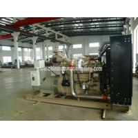 Wholesale 500kw cummins diesel generator,ktaa19-g6a from china suppliers