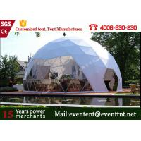 Wholesale Powder Coated Large Dome Tent Outdoor Sun Shade Tent For Promotion Event from china suppliers