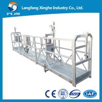 Wholesale 7.5m suspended working platform / electric gondola platform / suspended cradle scaffolds from china suppliers