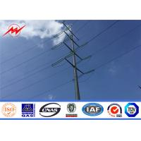 Buy cheap Metal Tubular Power Utility Poles For 33kv Transmission Line Steel Pole Tower from wholesalers