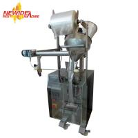 Wholesale High Speed Vertical Powder Packing Machine , Cream Powder Filling Machine SS304 from china suppliers