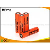 Wholesale MENG IMR18650 1600mAh 3.7 30A 500 times cycle life18650 Vape Battery from china suppliers