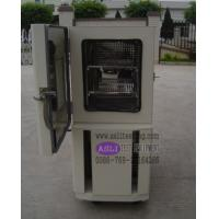 Wholesale Fast Temperature & Humidity Chamber from china suppliers