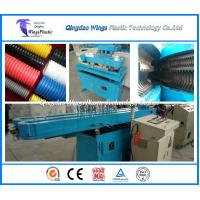 Wholesale 10-32mm Single Wall Corrugated Pipe Extrusion Line from china suppliers
