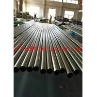 Wholesale Super duplex steel steel pipe ASTM A790/790M S31803 (2205 / 1.4462), UNS S32750 (1.4410) UNSS32760 from china suppliers