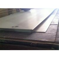 Wholesale A516GR60 Q245R Q345R Abrasion Resistant Steel Plate In Oil , Gas Project from china suppliers