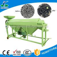 Wholesale Environment-friendly dedusting black soybean polishing machine from china suppliers