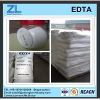 Wholesale CAS:60-00-4 China EDTA powder from china suppliers