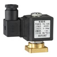 Wholesale Low Pressure 2 Way Plate Miniature Solenoid Valve Normally Closed Brass 12V 24VDC from china suppliers