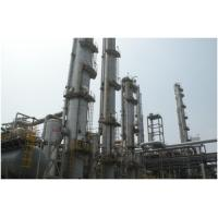 Wholesale Crude methanol refinery technology supplier from china suppliers