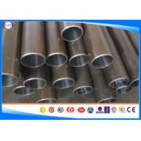 Quality E355 Carbon Honed Hydraulic Cylinder Steel Tube OD 30-450 Mm  WT 2-40 Mm for sale
