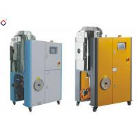 Wholesale Three in One Industrial Dehumidifying Dryer with Stainless Steel Hopper from china suppliers