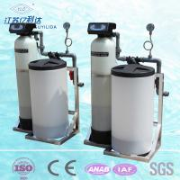 Wholesale Hard Water Treatment Plant For Boiler Water Softener System 0.5TPH from china suppliers