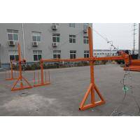 Wholesale Commercial Aluminum maintenance cradle Window Cleaning Equipment from china suppliers