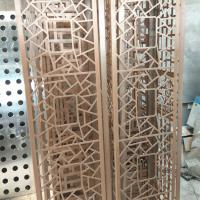 Wholesale decorative perforated  metal plate with golden colour from china suppliers