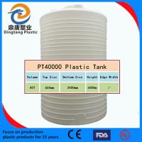 Wholesale Large Plastic Water Tank / Plastic Water Storage Tanks from china suppliers