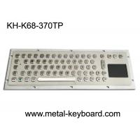 Wholesale Water proof Rugged Industrial ss keyboard with 70 PC keys layout from china suppliers