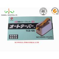 Wholesale Cardboard Office Auto Cut Tape Machine Packaging Box Rectangular Gloss Lamination from china suppliers
