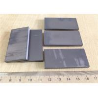 Wholesale Boron carbide / Silicon carbide ceramic plate for bulletproof from china suppliers