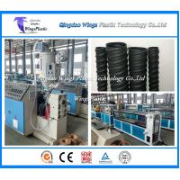 Wholesale HDPE / PVC Bridge Prestressed Pipe Manufacturing Machine / Extrusion Line from china suppliers