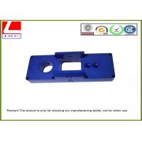 China OEM cnc machine aluminum plate with cnc  machining service and blue color on sale