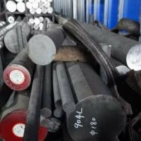 Wholesale Grade 416 Stainless Steel Round Bar Hot Rolled Diameter 12 - 350mm Solid Solution and Aging Finish from china suppliers