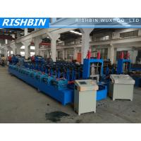 Wholesale Pre-Cut changeover C Z Purlin Roll Forming Machine 1.5 - 3.0 mm Material Thickness from china suppliers