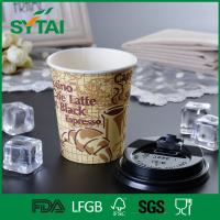 Wholesale Disposable Single Wall Paper Cups with Biodegradable PE film materials from china suppliers