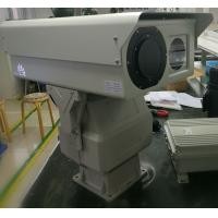 Buy cheap Coastal Surveillance Dual vision Thermal Imaging Camera With Optical Zoom Lens from wholesalers