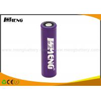 Wholesale Vaping E Cigarette Battery Re - Chargeable 18650 Battery 3.7v small size from china suppliers