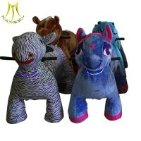 Buy cheap Hansel comercial fast profits coins zippy electric rides electric animal toy coin rider from wholesalers