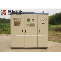 Wholesale Vertical Induction Middle Frequency Power Supply Cabinet For Heating from china suppliers