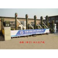 Wholesale Seed Processing Line from china suppliers