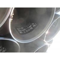 Wholesale Q235 Spiral Straight Welded LSAW Pipe Carbon Steel Sch5 - Sch XXS from china suppliers