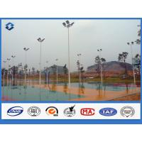 Wholesale 12 Sides Hot Rolled Galvanized High Mast Light Pole 25m floodlight mast from china suppliers
