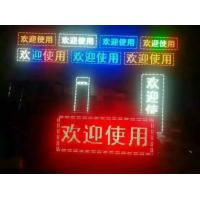 Wholesale Outdoor SMD LED display module red color from china suppliers